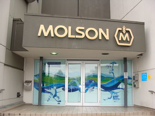 Molson Brewery Vancouver Front Door | by Molson Coors Canada