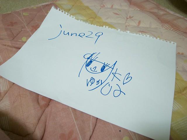 june29偽かしゆかサイン