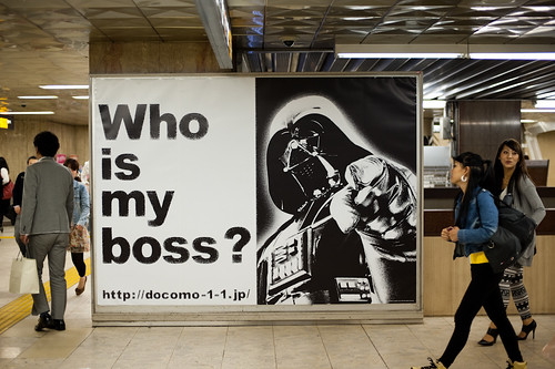 Who is my boss? | by mobileinjapan