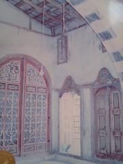 Monero Aynate Mukh
