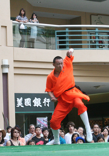 Shaolin Wushu Demonstration | by shaire productions