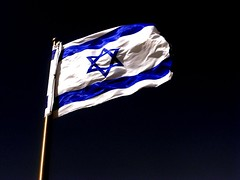 Israel National Flag | by kudumomo