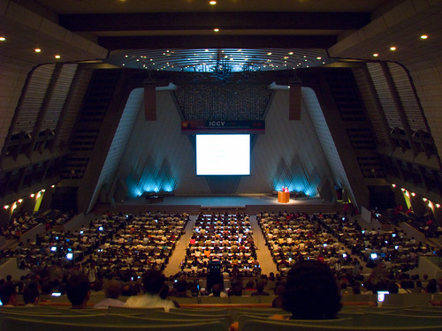 Kyoto International Conference Center, Main Hall | by Better Than Bacon