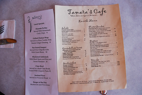 Jim Cafe Menu Chatsworth Road