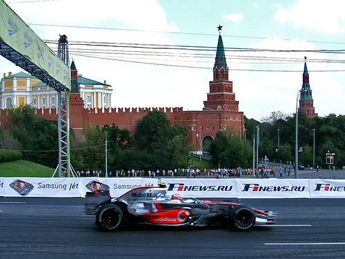 Bavaria City Racing in Moscow | by Moskau blog