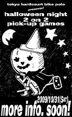 halloween night pick-up games | by rikitko