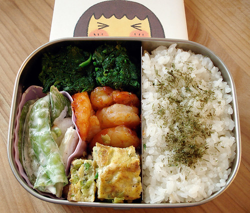 Bento Challenge Week 1 Day 5 | by maki