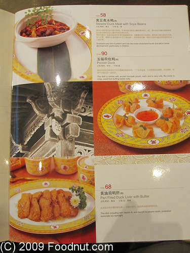 Beijing Restaurant Menu Prescot