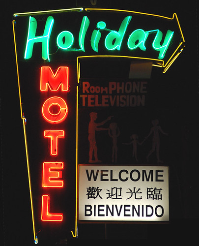 Holiday Motel (night) | by loungelistener
