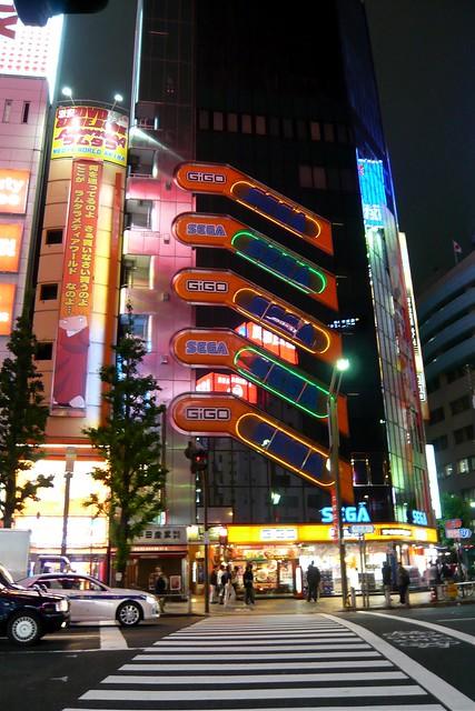 A sizeable SEGA arcade