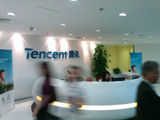 Tencent | by Kevin San