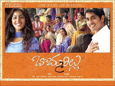 Bommarillu Telugu Movie Mp3 Songs Download Telugump3cdsbl Flickr