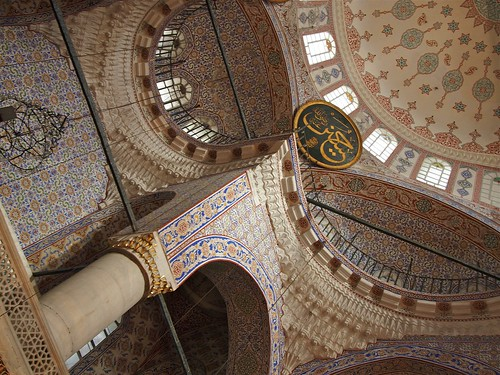 The New Mosque Istanbul | by Stew Dean