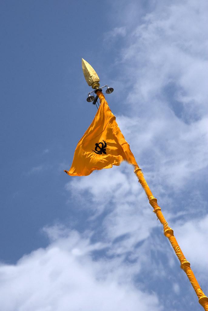 Nishaan Symbol Of The Khalsa Enpediawikinisha Flickr