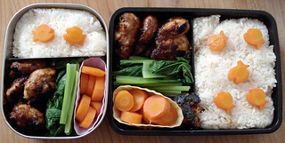 Bento Challenge Week 1, Day 3 | by maki