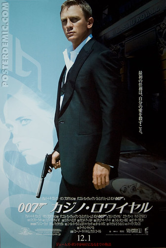 Casino Royale Japanese B1 size movie poster | by japanese-movie-posters