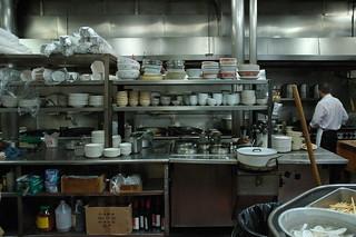 China Cafe Menu Grayson Ga
