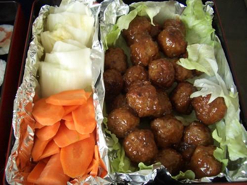 Alb ndigas japonesas y encurtidos de nabo y zanahoria flickr - Encurtido de zanahoria ...
