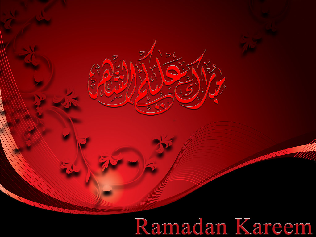Ramadan Greetings Ramadan Kareem To All Muslims Around The Flickr