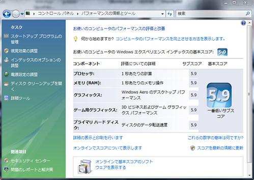 Installing nvidia display drivers under windows 7, windows 8, or.
