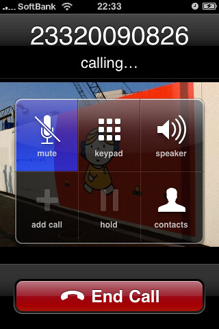 Iphone Call Log App Is Here