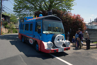 Thomas the Tank Engine | by MyMapOfJapan