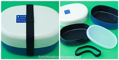 Blue Hakoya bento box | by Biggie*