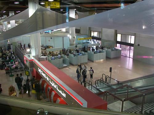 Queen Alia Airport Car Rental