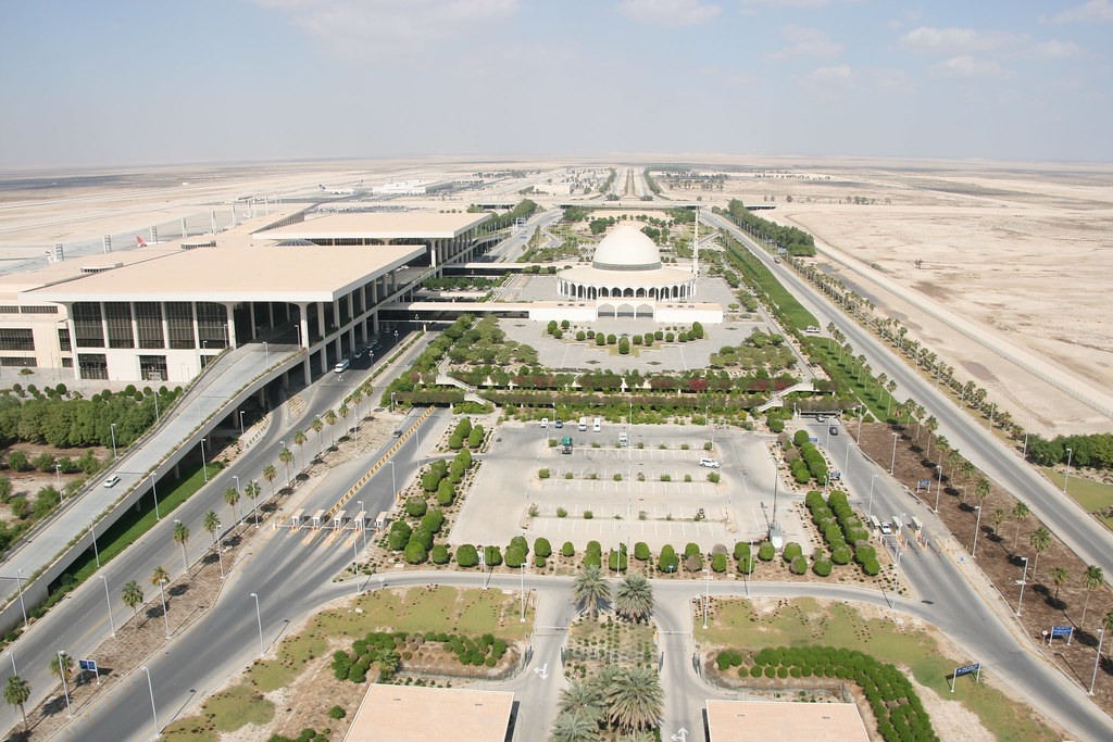 King Fahd International Airport