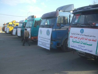 Third ITF aid shipment to Gaza | by International Transport Workers' Federation
