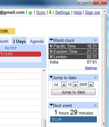google calendar labs kengo flickr. Black Bedroom Furniture Sets. Home Design Ideas
