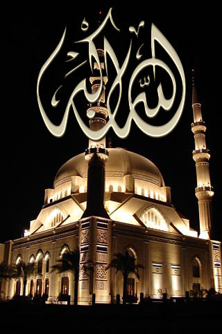 Allahu Akbar Mosque