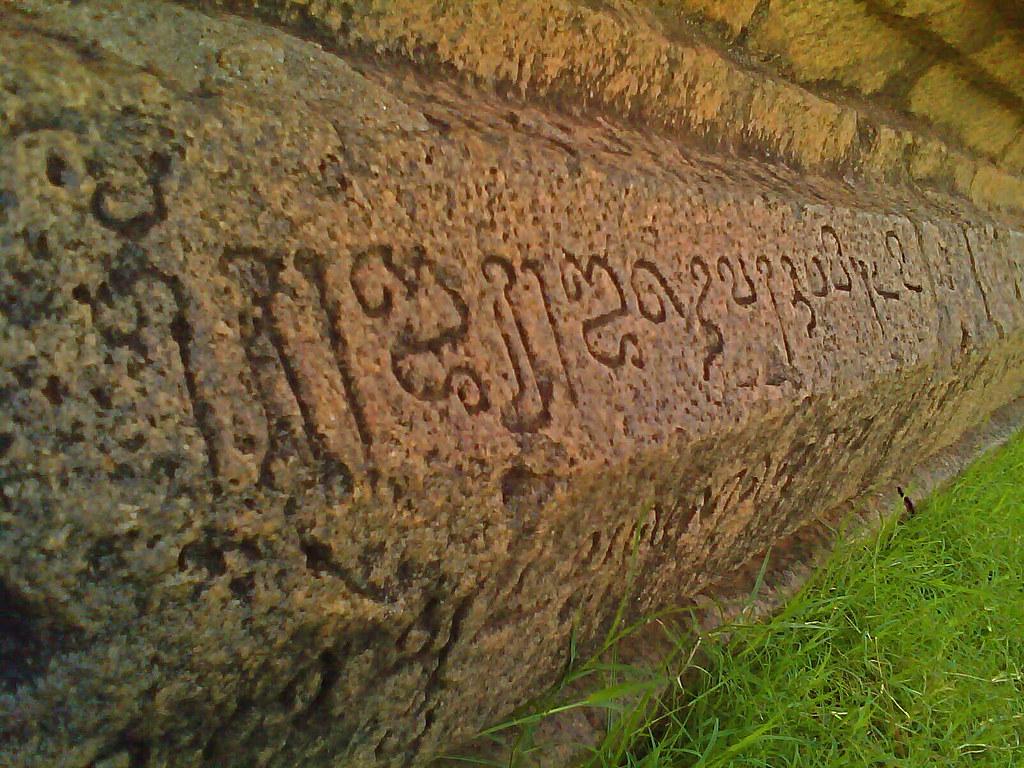 Raja Raja Thevar Rajaraja Chola I இரசரச சழன Is