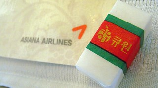 Business Class Inflight Meal - Asiana | by Matt@PEK
