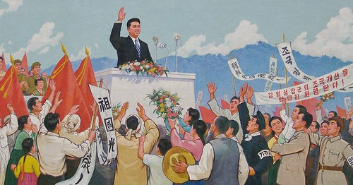 "Mural detail ""Cheers of Whole Nation"" of Kim Il-Sung's Return 