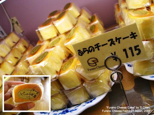 "Japanese Hokkaido Cake Recipe: ""Hokkaido Cheese Cake"" @ Furano Cheese Factory"