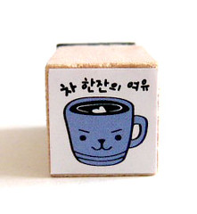Cute Tea Cup Rubber Stamp | by ♥ Rainbowcatz ♥