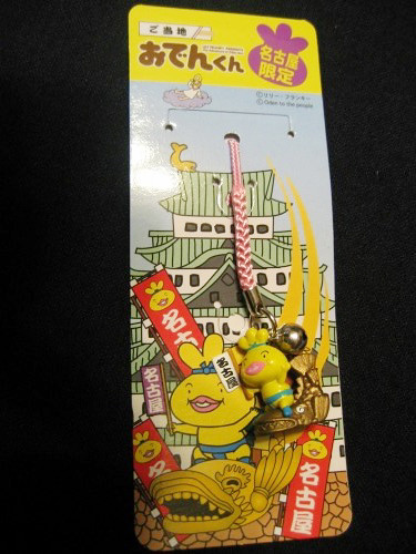 """ODEN KUN"" Charm Mascot from Nagoya 
