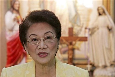 "Goodbye and thank you, former president Corazon ""Cory"" Cojuangco Aquino 