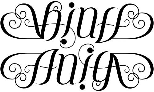 Quot Bine Quot Amp Quot Anita Quot Ambigram A Custom Ambigram Of The Names Quot Flickr