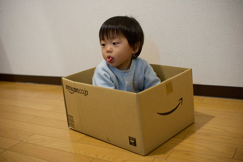 an amazon boy #1 | by mitikusa.net
