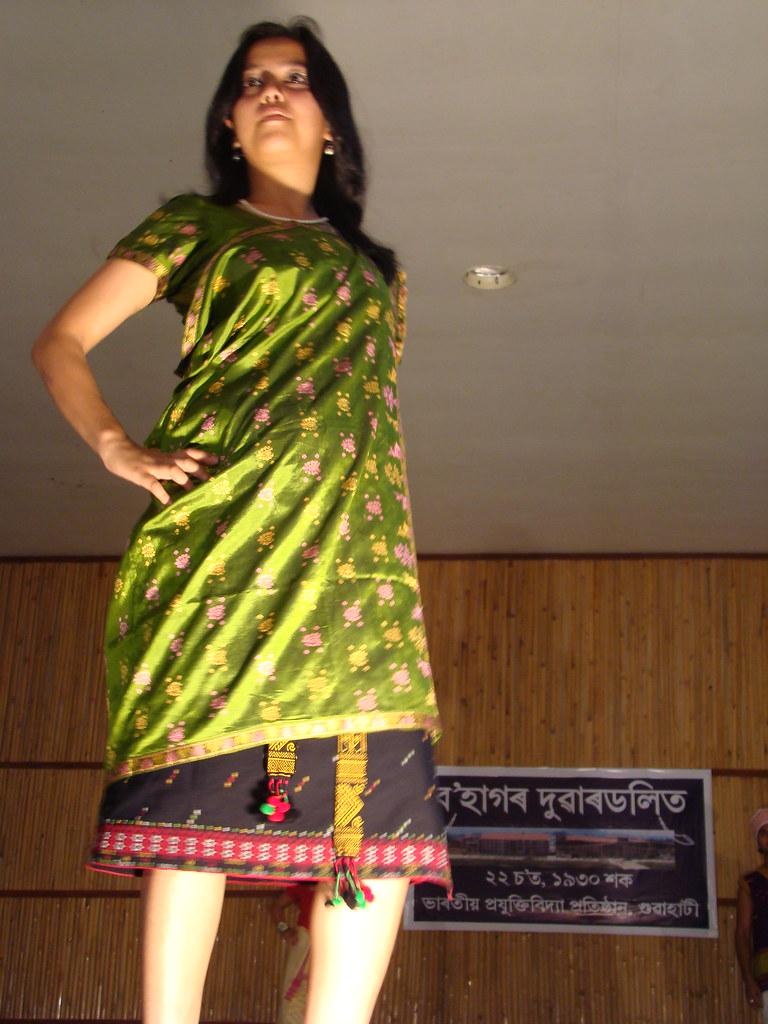 Karbi girl image