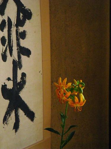 Flower and calligraphy at kawai house in kyoto flickr