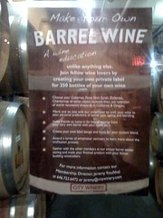City Winery Barrel Room Klezmer Brunch Music