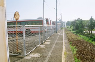 Rail and 'Board of Station' already removed.(20)