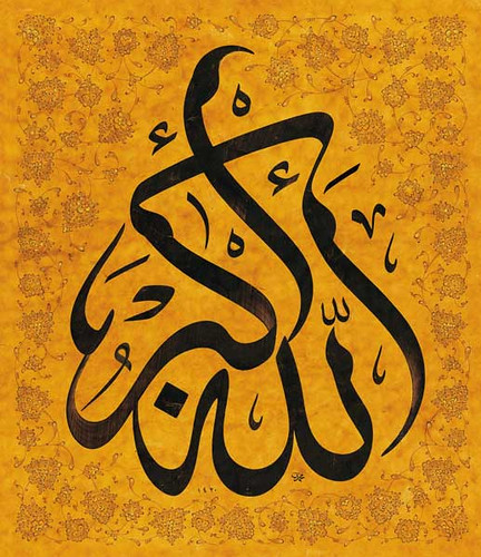 Turkish islamic calligraphy art 121 Why is calligraphy important to islamic art