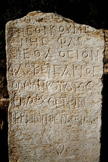 Stone Tablet Inscription | by rutthenut