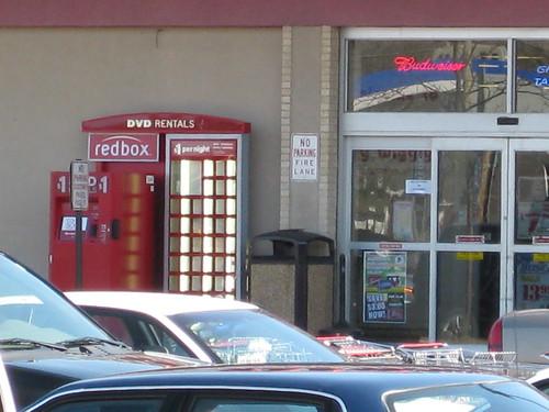 inside redbox machine