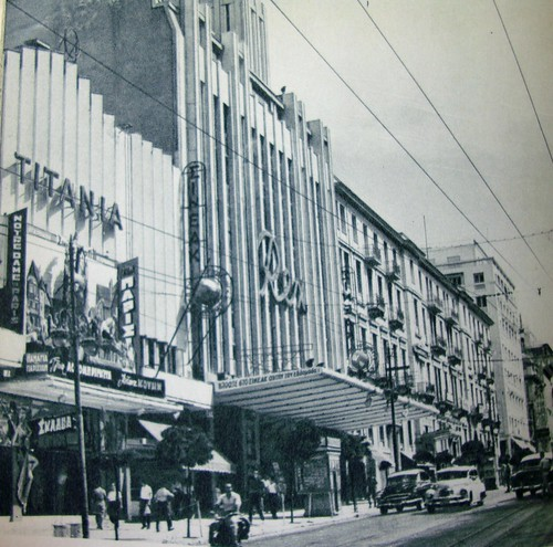 Titania and Rex cinemas, Panepistimiou, Athens, c. 1958 | by vatop
