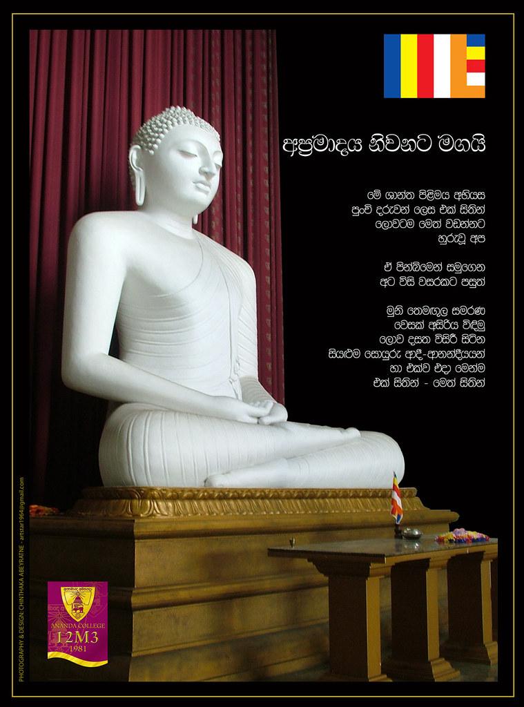 Vesak greetings all rights reserved chinthaka sri lanka flickr vesak greetings by chinthaka sri lanka m4hsunfo
